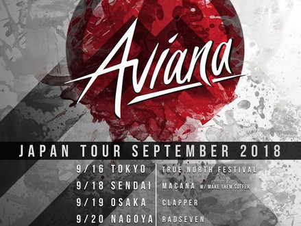 Aviana (スウェーデン) Japan Tour 2018決定!