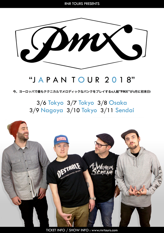 PMX(スコットランド)Japan Tour 2018年3月開催決定!