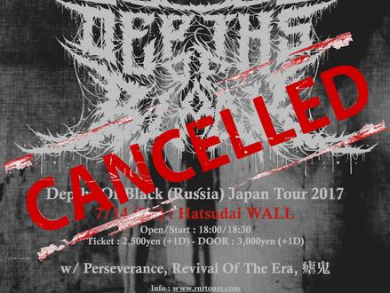 Depths Of Black (Russia) Japan Tour 2017
