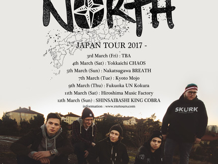 Back At North (Sweden) Japan Tour 2017年3月開催決定!