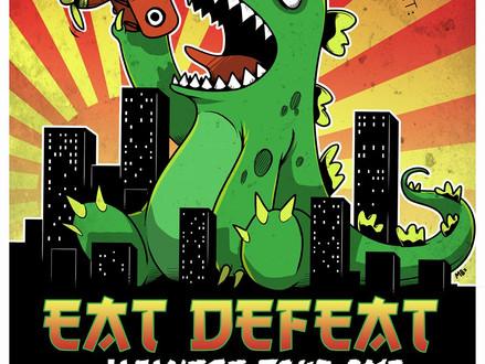 Eat Defeat (イート・ディフィート) Japan Tour 2017 8月開催決定!