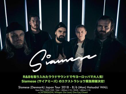 Siamese (デンマーク) 追加公演決定!