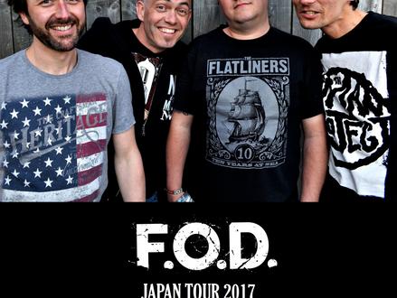 F.O.D Japan Tour 2017 開催決定!