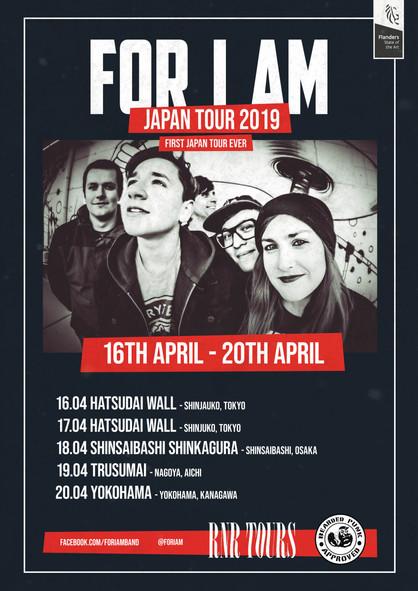 For I Am (ベルギー) Japan Tour 2019 4月開催決定!