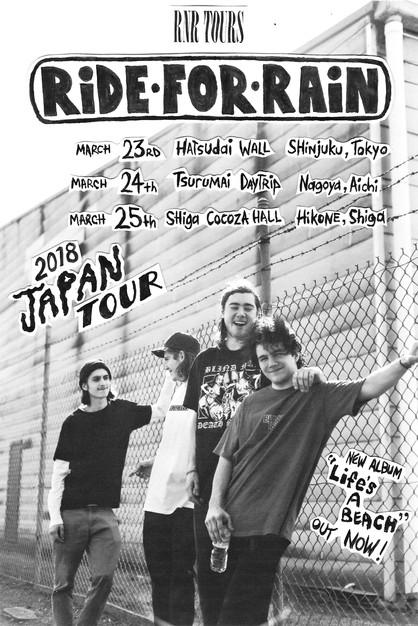 Ride For Rain (オーストラリア) Japan Tour 2018年3月開催決定!