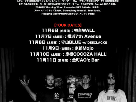 Tear Them Down (ティアー・ゼム・ダウン) Japan Tour 2018 11月開催決定!
