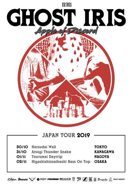 Ghost Iris Japan Tour 決定