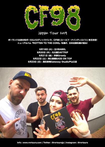 CF98 (ポーランド) Japan Tour 2019 6月開催決定!