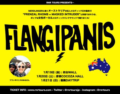 Flangipanis (フランギパニス) Japan Tour 2018年1月開催決定!