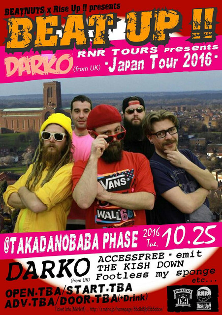 【10/25-10/30】 Darko (UK) Japan Tour 2016