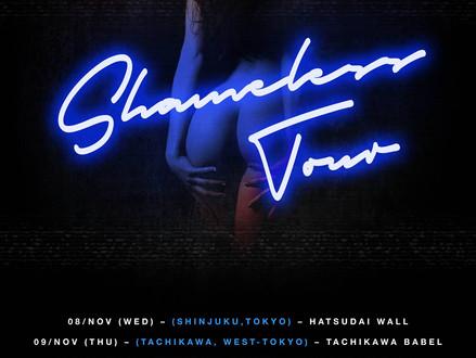 Siamese(デンマーク)Japan Tour 11月開催決定!