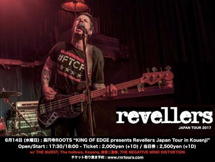 Revellers (リベラーズ) Japan Tour 6月開催決定!