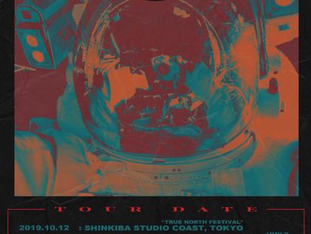 Sworn In / Loathe Japan Tour 2019