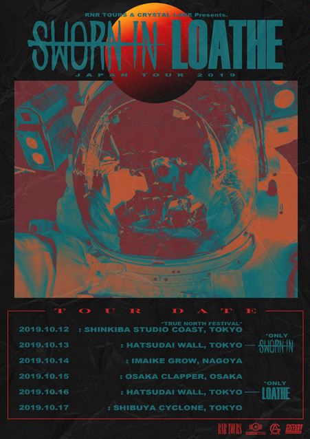 Sworn In / Loathe Japan Tour 2019
