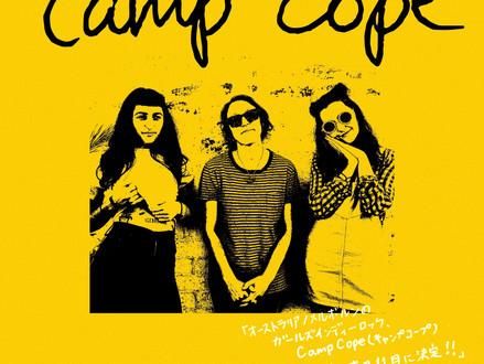 Camp Cope (オーストラリア) 11月来日決定!