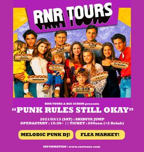 Punk Rules Still Okay vol.01 開催決定!
