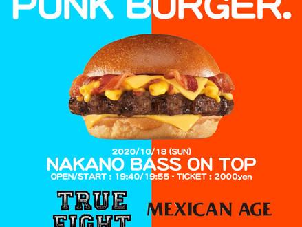 PUNK BURGER. vol.01 開催決定!