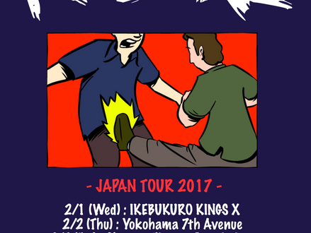 Rebuke (Sweden) Japan Tour 2017 開催決定!