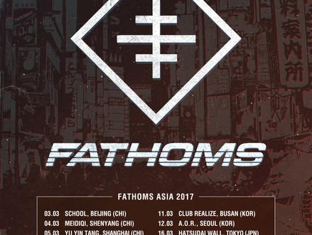 Fathoms (UK) Japan Tour 2017 開催決定!
