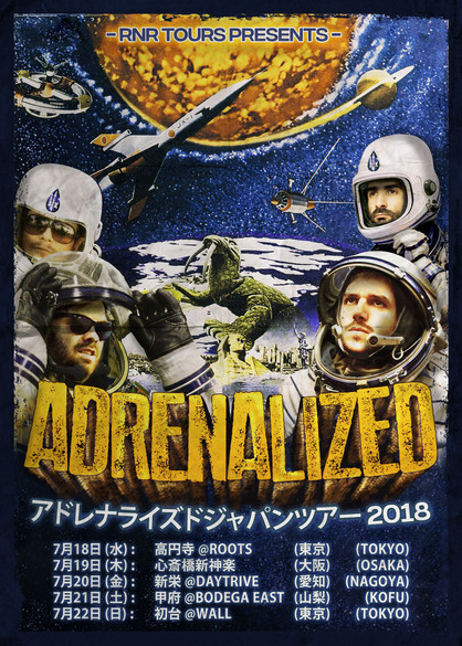 Adrenalized (スペイン) 待望の再来日公演7月開催決定! ツアーにはwaterweedも帯同!