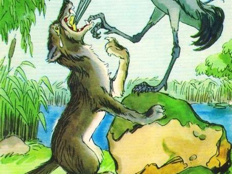 """В чем мораль басни """"Волк и журавль""""?"""