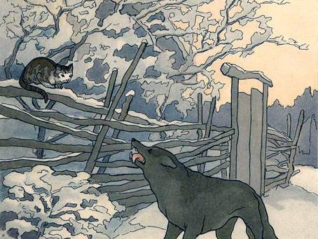 """Какой смысл автор заложил в басню """"Волк и кот"""""""