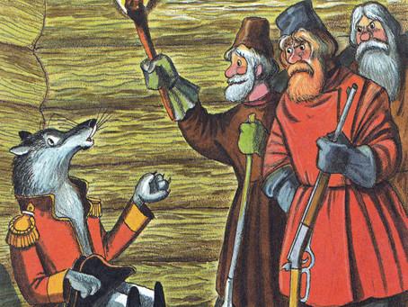 Чему учит басня «Волк на псарне»?