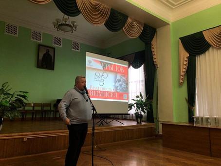 Воронеж принял эстафету празднования 250-летия Ивана Крылова#фонд#новыйформат#басни#крылов