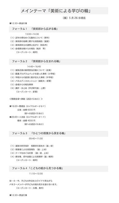 th_文書 1.jpg