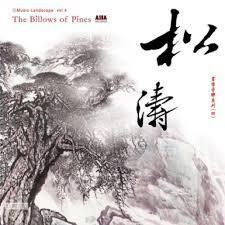 Das Leben (5) : ... that's it! Die Musik zu 3-Potenzen-Qigong