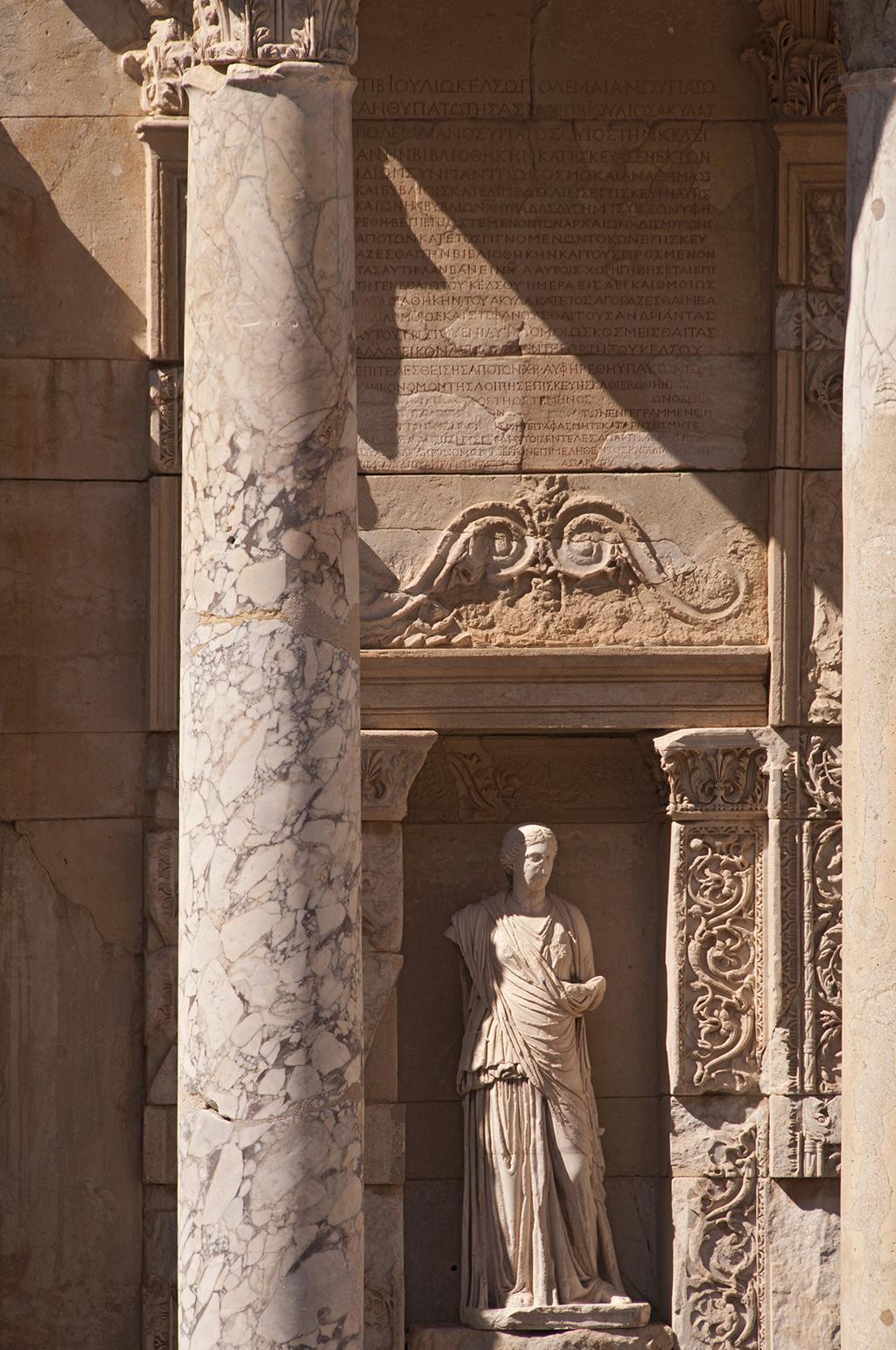 Library Ephesus.jpg