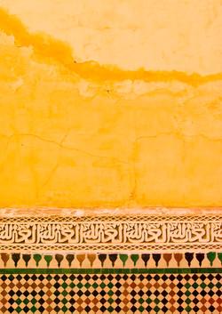 Mosque wall.jpg