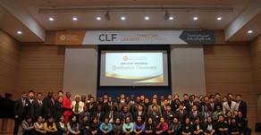 [CLF Executive Program] Presentation Ceremony and Proclamation Signing