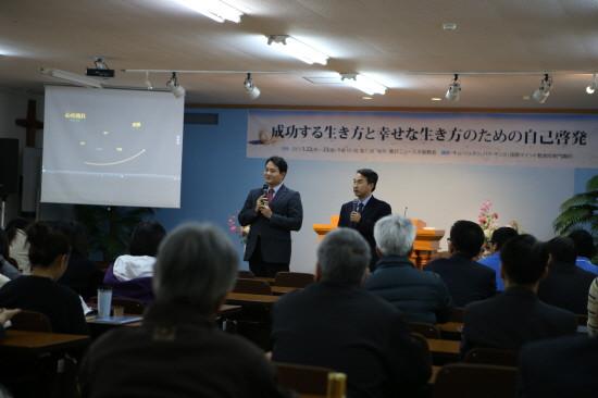 15_japan11
