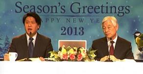 2013 Pastor Ock Soo Park's New Year's Message