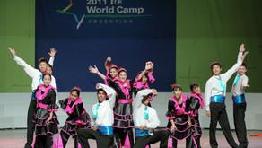 2011 IYF World Camp In Argentina (2011-02-14)