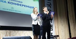 2019 Ukraine Winter Retreat