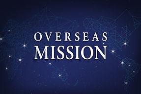 7Overseas mission.jpg