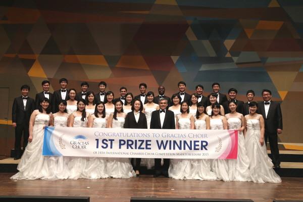gracias_award01