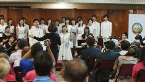 [Paraguay] Gracias Choir Concert in Department of Justice
