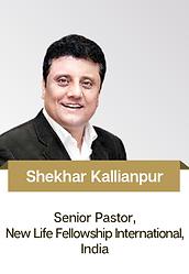 Shekhar Kallianpur.png