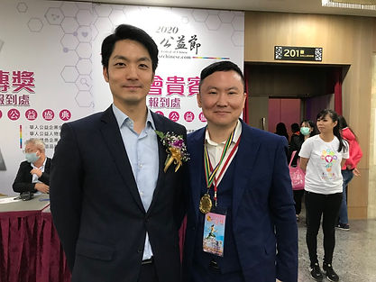 華人公益大使頒獎現場-下一站是幸福聯誼活動