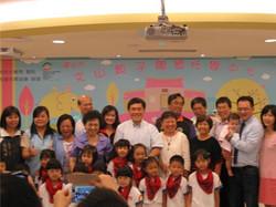 Wen Shan Parent-Child Play Center