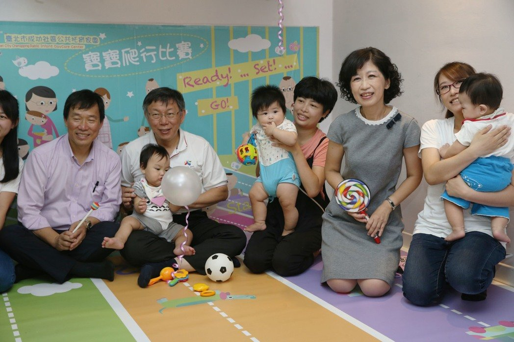 Cheng Kung Public Infant Center