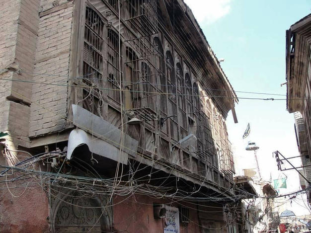 The Jewish house, Baghdad