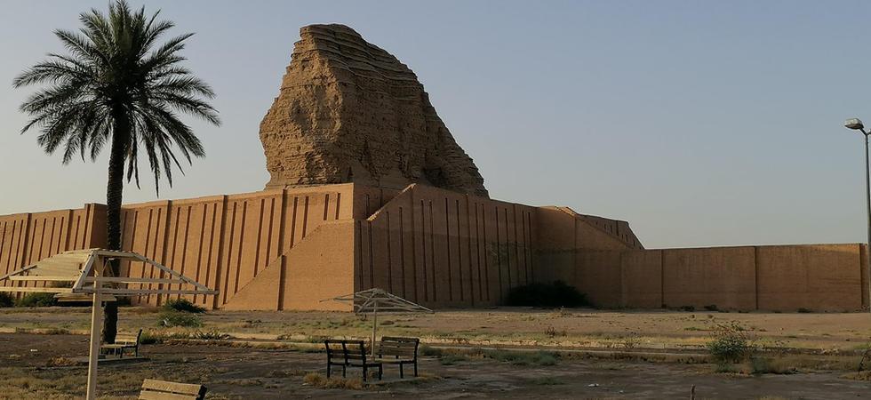 Ziggurat Aqarquf
