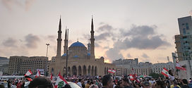 MohammadAlAminMosque.jpg