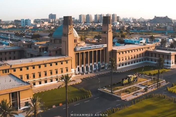 Baghdad international train station