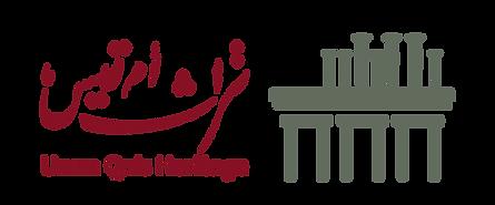 LogoBasic_edited.png