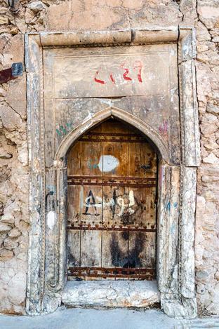 Old door, Mosul
